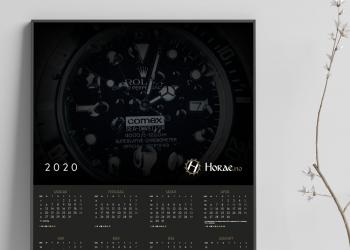 Kjøp årets tøffeste kalender – 2020!